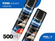 F590-Spray Solvent Cleaner